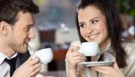 ماذا يحدث للجسم عند شرب القهوة