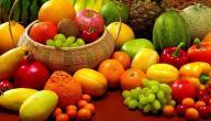 أفضل أنواع الفاكهة لمرضى السكري