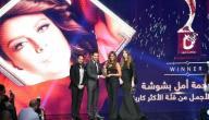نجوم العالم العربي في دي آند دي ليتست
