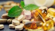 أشهر العلاجات العشبية و أكثرها شيوعا