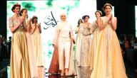 القفاطين المغربية بين الأناقة العصرية والتراث ليلى عمراوي