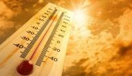 أهم النصائح للاستعداد لموجات الحر في الصيف