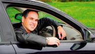 دراسات تحذر من خطورة تسلل سرطان الجلد عبر نوافذ السيارة