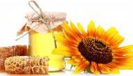 فوائد عسل عباد الشمس