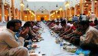 ما هي محظورات الصيام في شهر رمضان