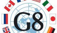 ما هي الدول العظمى ؟