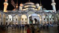 تقاليد عيد الفطر في تركيا