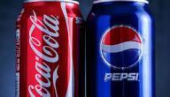 الفرق بين البيبسي و الكوكاكولا