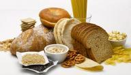 ما هي حساسية الجلوتين ؟