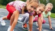 ما هي الرياضة المناسبة للأطفال ؟