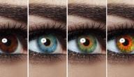 ألوان العيون