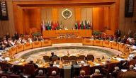 ما هي القمة العربية