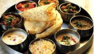 أشهر الأطعمة الهندية