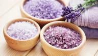 فوائد العلاج بحمام الملح