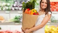 أفضل الخضروات لخسارة الوزن
