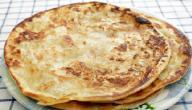 طريقة صنع خبز البراتا الهندي
