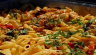 طريقة صنع المكرونة الإيطالية