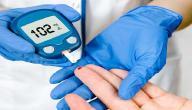 الخلايا الجذعية لمرضى السكر
