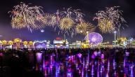 ما أهم فعاليات مهرجان دبي للتسوق
