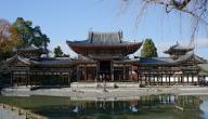ما هو نظام الحكم في اليابان ؟
