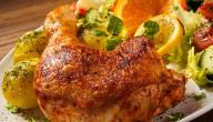 طريقة عمل الدجاج بالفرن