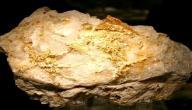 علامات وجود الذهب في الصخور
