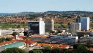 ما هي عاصمة اوغندا