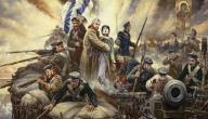 ما هي حرب القرم