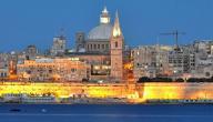معلومات عن جمهورية مالطا