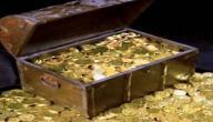 كيفية استخراج الذهب المدفون