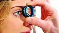 اعراض سرطان شبكية العين