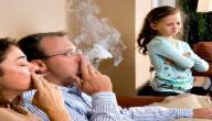 ما هو التدخين السلبي