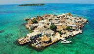 معلومات عن جزيرة سانتا كروز