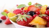 الأطعمة التي تحتوي على فيتامين ج