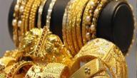 ما الفرق بين الذهب والنحاس