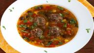طريقة صنع شوربة كرات اللحم المكسيكية