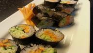 طريقة صنع سوشي بالخضار