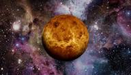 معلومات عن كوكب الزهرة