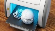 مميزات تقنية الطابعة ثلاثية الأبعاد