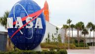 معلومات عن وكالة ناسا الفضائية
