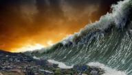 أبرز كوارث العالم