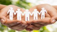 أبرز مجالات الخدمة الاجتماعية