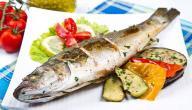 فوائد تناول سمك القاروص