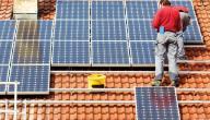 كيفية تركيب ألواح الطاقة الشمسية