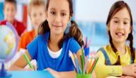 الفرق بين التعليم والتعلم