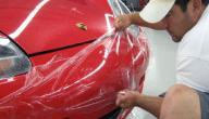 حماية طلاء السيارة من الخدوش