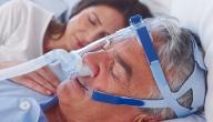 علاج ضيق التنفس بالأعشاب