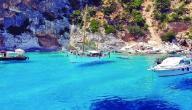معلومات عن جزيرة سردينيا