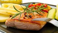 سمك السلمون للحامل