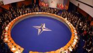 أهداف حلف الناتو